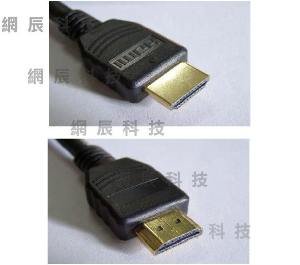 HDMI價格差異:PVC端子