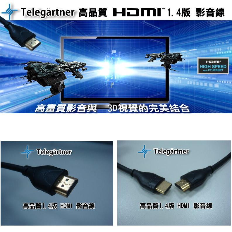 HDMI,HDMI影音線,HDMI 1.4,HDMI影音線A-A